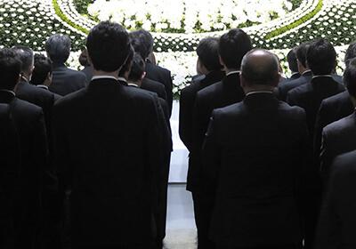 社葬・合同葬・お別れ会
