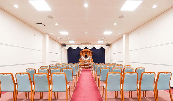 近江八幡公益会館式場